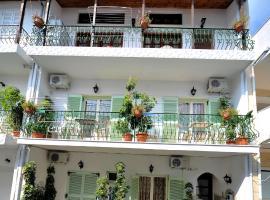 Hotel photo: Aiolos House