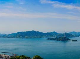Фотографія готелю: NIPPONIA HOTEL Takehara Saltworks Town