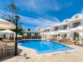 מלון צילום: Hotel Mathios
