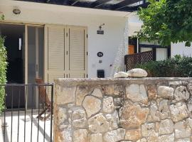 Hotel photo: The Summer House