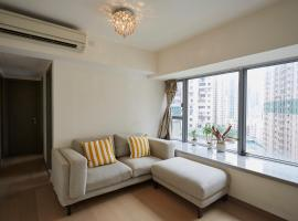 Hotel foto: Spacious, Cozy 2bdr Apt By MidLvl Escalator