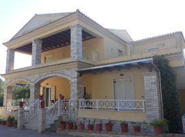 Foto di Hotel: Villa Edmond