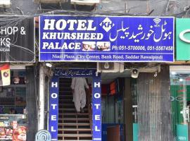 Hotel Foto: Hotel Khursheed Palace