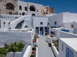 A picture of the hotel: Labyrinth Traditional Houses
