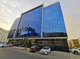 Hotel fotoğraf: فندق جدة بلو بلس