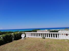 Hotel Photo: Infinity View: spacious flat near the beach