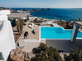 Hotel photo: Diana Villa Mykonos