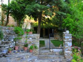 Hình ảnh khách sạn: Eski Doganbey Houses