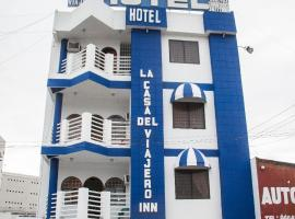 Hotel near Картахена