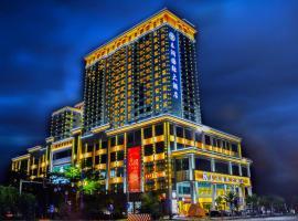 Hình ảnh khách sạn: TaiRun International Hotel