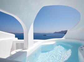 Hotel photo: Oia White Cave