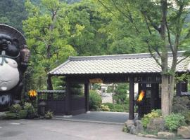 A picture of the hotel: Motoyu Ryokan