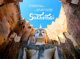 Hotel Photo: If you want Hostel Sukhothai