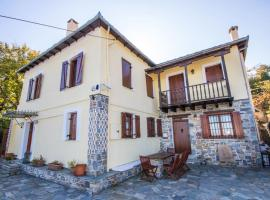 Hotel near Pilio
