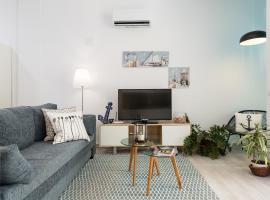 Hotel photo: Apartamento El Mar Agaete local 5