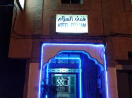 Hotel photo: hotel essalam à ouarzazate