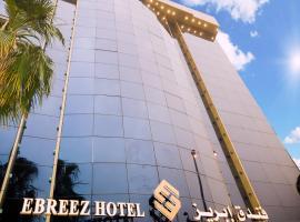 Hotel fotoğraf: Ebreez Hotel