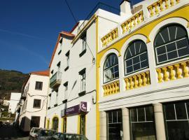 Hotel photo: Arcadas da Vila