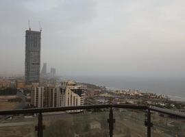 Hotel photo: امام البحر