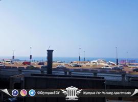 Hotel photo: Al Moaaskar Al Romani