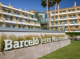 מלון צילום: Barceló Jerez Montecastillo & Convention Center