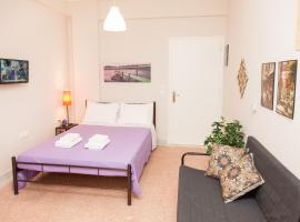 Hotel photo: Studio in the center of Athens