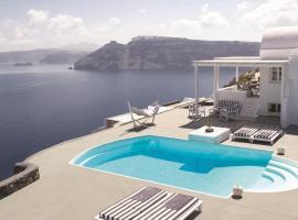 Hotel photo: Santorini (Oia), Luxury complex of three houses