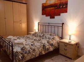 Foto di Hotel: Casa vacanze Petralia