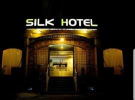 מלון צילום: Silk Hotel