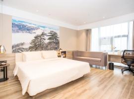 Hotel photo: Atour Hotel (Hefei Innovation Industrial Park)
