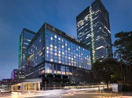 Hotel foto: Courtyard by Marriott Shenzhen Bay