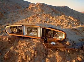 Hotel photo: Desert Whisper