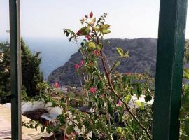 Ξενοδοχείο φωτογραφία: Casa 3 Rosas