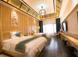 酒店照片: Rui Tian Xiang Guesthouse