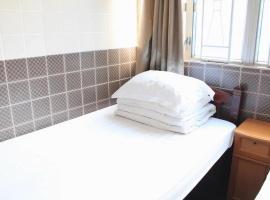 Hotel photo: Very Good Hotel