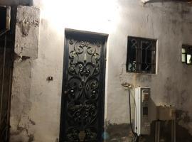 Hotel fotoğraf: 3602 انشودة الامل شقة