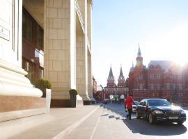 Hotel near มอสโก