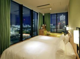 Hotel photo: Candeo Hotels Hiroshima Hatchobori