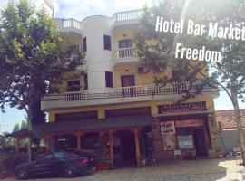 Hotel photo: Hotel Freedom