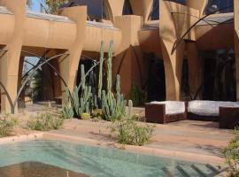 Hotel photo: AFRICAMUSE