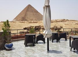 ホテル写真: Pyramids Guest House