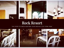 Hotel photo: Rock Resort