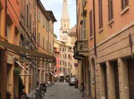 Hình ảnh khách sạn: Modena Charme Sant'Eufemia