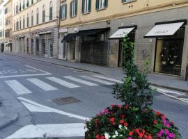 酒店照片: Un amore di casina a Livorno