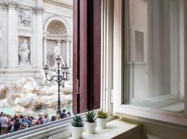 Hình ảnh khách sạn: Trevi Nest