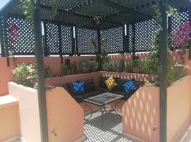 รูปภาพของโรงแรม: appartment achwaq