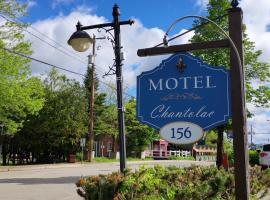 Hotel photo: Motel Chantolac