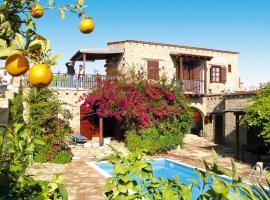 Hotel photo: Apartments Cyprus Villages Tochni und Umgebung - LCA01002-SYA