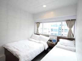 Hotel near 香港