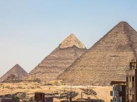 Hotel photo: pyramids city view inn